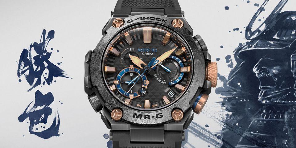 Casio G-Shock MR-G